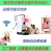 2018新款wifi手机APP远程可视频可语音宠物自动喂食器