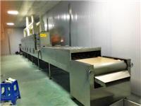 供應多功能微波熱泵干燥機