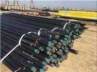 DN1500加强级3PE防腐钢管