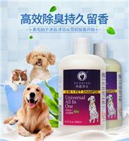 南京宠物清洁用品宠物沐浴露批发