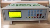 電池檢測儀器 電池綜合測試儀 深圳德工 W602 W604 W606
