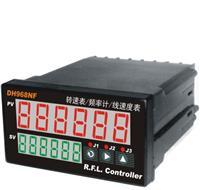 東昊力偉DH968NF智能數顯轉速表、頻率計、線速度表