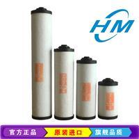 **BUSCH普旭真空泵油霧分離器 排氣濾芯 過濾器濾芯 過濾器配件