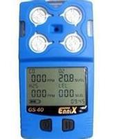 德國ENNIX便攜式單氣體檢測報警儀