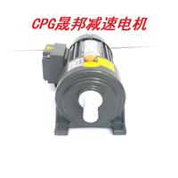 CPG城邦電機CH-4-1500-15S 1.5KW臥式減速電機