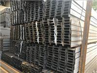 深圳工字钢 专业生产厂家