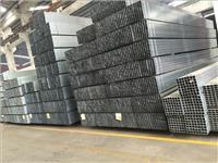 昌江黎族自治县镀锌方管生产厂家 品种规格齐全