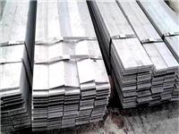 陵水黎族自治县镀锌扁钢生产
