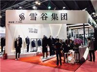 第七届上海国际职业装博览会欢迎您