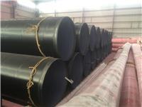 聚乙烯衬塑钢管供货商