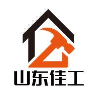 山東佳工新型保溫材料有限公司