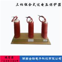 SCGB-B-42/119 過電壓保護器 訂購 金皓電子