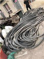 榆林1000電纜回收 1000電纜回收廠家定制