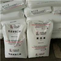 聚乙烯2420D 北京興塑化工