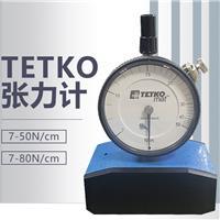瑞士TETKO 絲網張力計 鋼網張力計 網版張力計