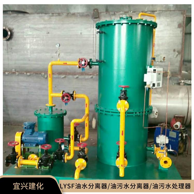 油水分離器,油污水處理器,油污水分離器,LYSF油污水過濾器