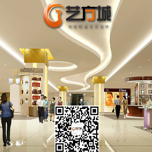 合肥蜀山区商业店面空间设计哪家专业 艺方城十大品牌欢迎进一步了解