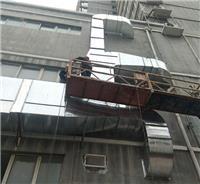 鶴祥通風設備公司的電話