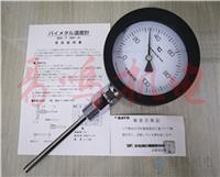 BM-S-100P**日本SATO佐藤雙金屬溫度計