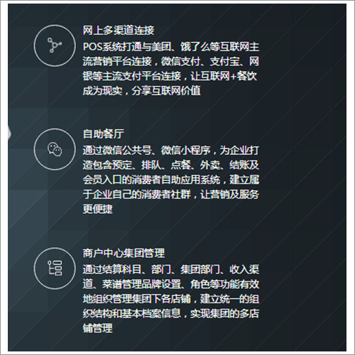 惠阳淡水价格实惠的会员营销系统首页推荐欢迎解决