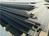 佛山钢板批发价格 热轧钢板