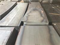 保亭黎族苗族自治县钢板经销商 热轧钢板 规格齐全