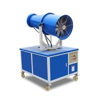 山東永興高強噴霧機 工地噴霧機生產銷售一條龍