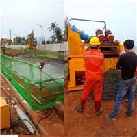 泥漿回收機  優選廣州中峨工程機械