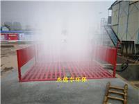 來賓忻城縣-工程車輛洗輪機-售后保證
