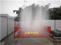 兴宾区-自动洗轮机-厂家直销-南宁杰德尔环保