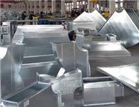 安陽鍍鋅風管廠家