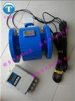 電磁流量計、渦街流量計、渦輪流量計、