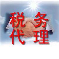 沙田公司注册价格 共信赢