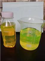 厂家直销液压支架用HFAE10-5 山西矿用乳化油 浓缩液价格