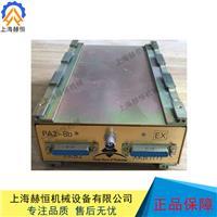 天地采煤機遙控接收盒PA2-8b