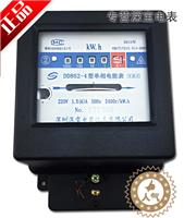 DD862-4 30 100A深寶單相家用電表