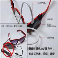 2019新款el發光眼鏡 USB充電一體式鏡框 酒吧派對演唱會新品眼鏡