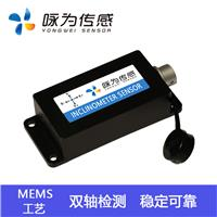 SCT726T-M雙軸傾角傳感器 坡度測斜傳感器