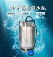 AP35.40.08.A1V無堵塞不銹鋼污水潛水泵
