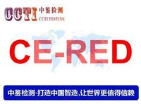 激光切割機CE認證