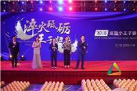 杭州会务用车|企业峰会、招商会、展会展位搭建