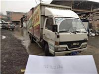 周至县大型设备搬迁厂家