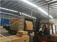 蓝田县大型设备搬迁哪家专业 西安万福搬家公司