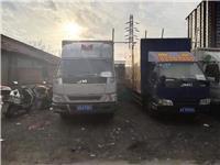 碑林区长短途运输厂家