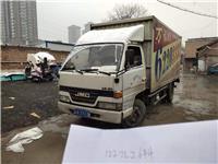 阎良区长短途运输价格 西安万福搬家公司
