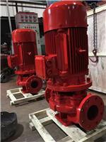廠家**消防泵/XBD7.0/20-80L出口壓力計算噴淋泵/臥式消防泵選型
