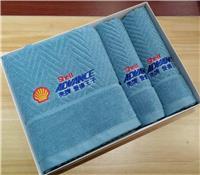 米匠严选32股纯棉广告礼品促销毛巾礼盒毛巾工厂毛巾定制