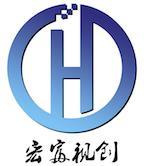 宏富視創(北京)科技有限公司