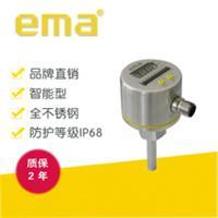 美國伊瑪FL6301-FL6302旋鈕式流動傳感器