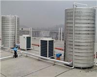 鹤壁空气能热泵选型安装厂家技术支持